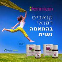 פמיקאן – Femmican